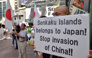 Japanese citizens stand up for their nation.