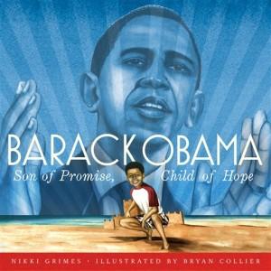 Not so accidentally messianic image of Barack Obama.