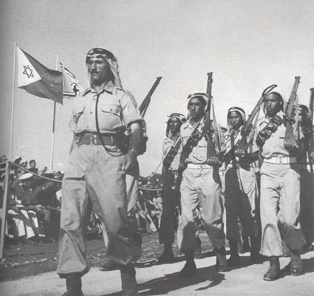 IDF-Bedouin_IDF1949