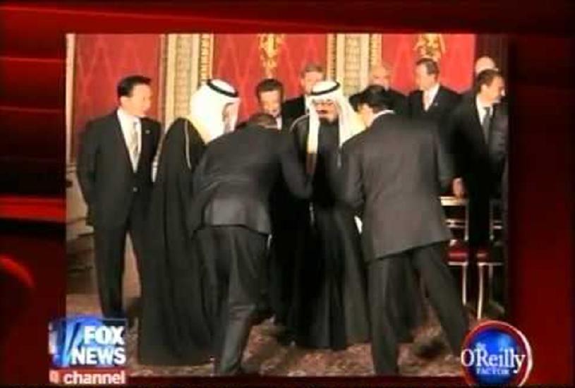 Image result for obama bow saudi king gif