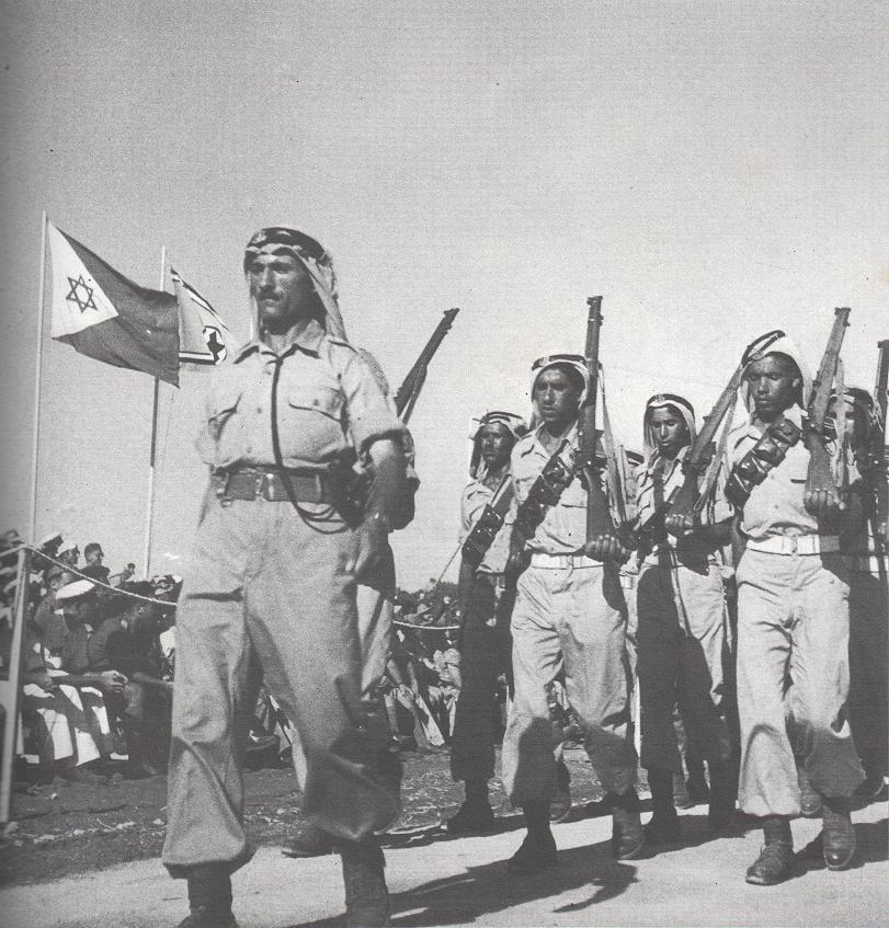 Bedouin_IDF_1949