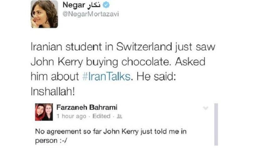 kerryallah