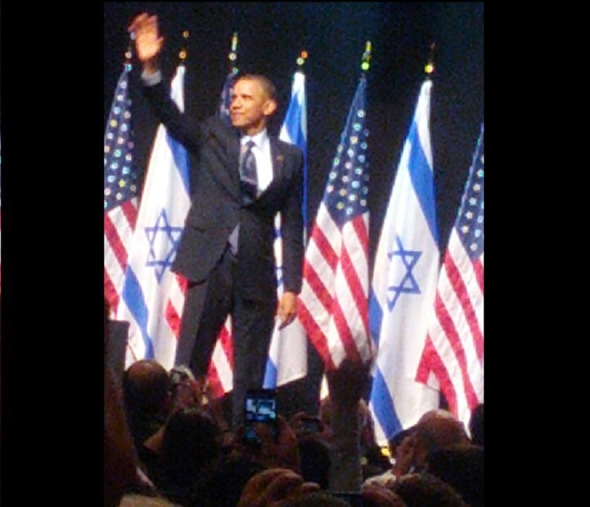 Obama_Israel_1