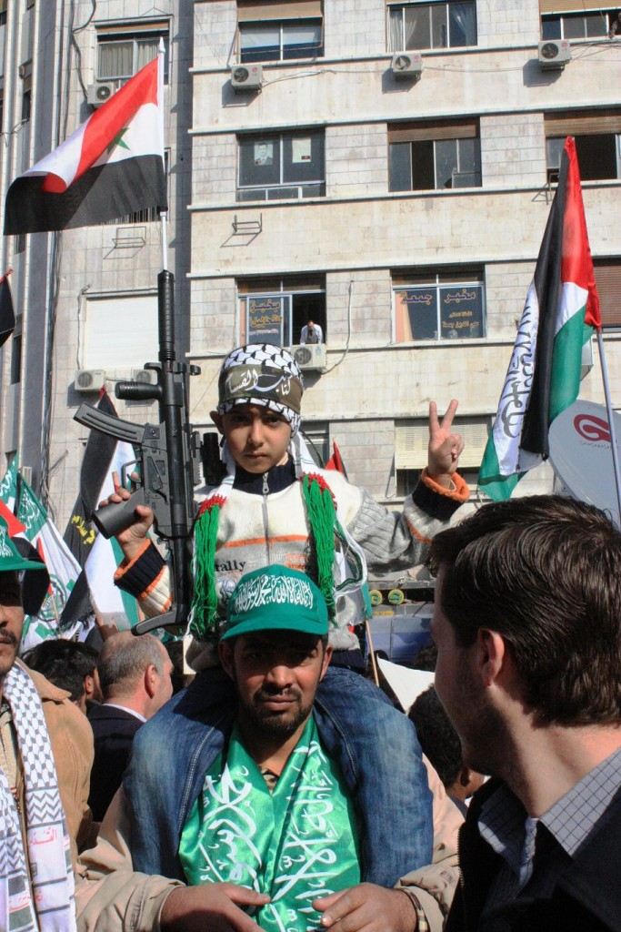 Pro_Hamas_Rally_in_Damascus