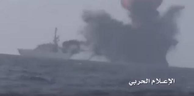 Saudi Al Madinah-class frigate hit by terrorist suicide boat. (Youtube)